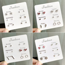 Women Heart Star Mini Earrings Set Fashion Girl Small Jewelry Square Leaf Pearl 6-pairs Stud Earring Sets Lady Mini Jewelry Gift(China)