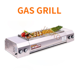 KE-104A Stainless Steel Smokeless Gas Natural Gas Liquefied Gas Grill Commercial Grilled Fish Stove Kebab Grilled Gluten Grill