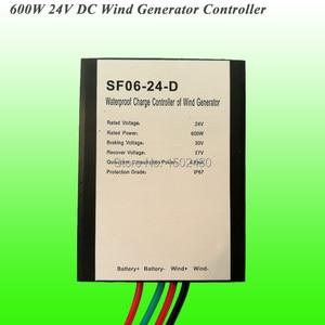 2019 Hot Selling DC Input 12V/24V Waterproof Wind Turbine Generator Charge Controller Wind Generator Regulator Wind Controller(China)