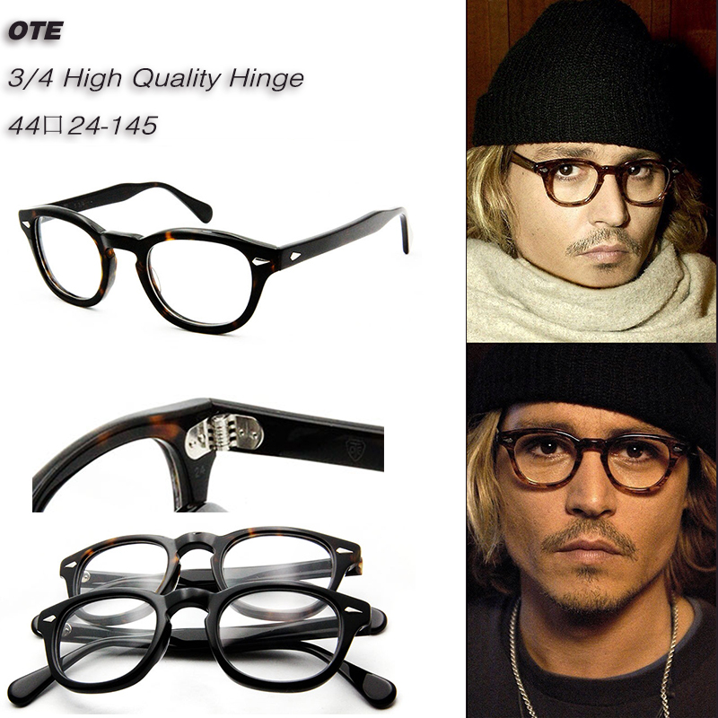 glasses styles 2017