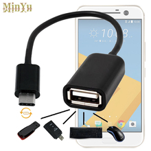 17cm USB-C 3.1 Type C Male to USB 2.0 Cable Adapter OTG Data Sync Charger Charging Connectors for HTC 10 USB C OTG