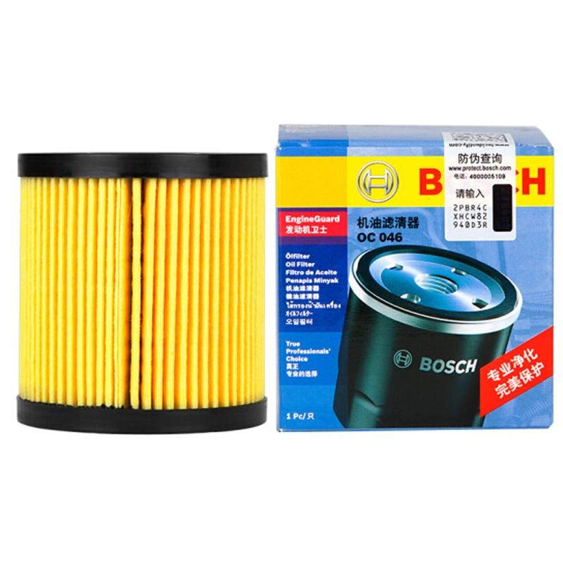 Fits Citroen DS4 2.0 HDi 160 Bosch Fuel Filter Insert