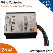 2KW 48 В водонепроницаемый ветер контроллер для ветрогенератора