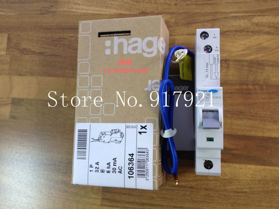 [ZOB] Hagrid ADN132 electric leakage circuit breaker  --5pcs/lot[ZOB] Hagrid ADN132 electric leakage circuit breaker  --5pcs/lot