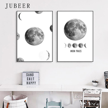 JUBEER Minimalism Wall Art Canvas Painting Moon Eclipse Wall Pictures for Living Room Nordic Black White Decoration Wall Decor