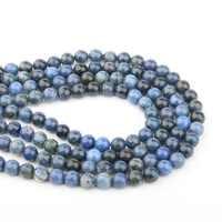 Afrique du sud Dumortieri perles en pierre naturelle 4/6/8/10/12mm bijoux de mode perles en vrac pour la fabrication de bijoux collier bracelet à bricoler soi-même