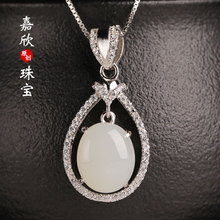 2019 Choker Necklace Asg Drop Female Belt Certificate New Natural Surface Factory 925 Silver-inlaid Hollow-out Item