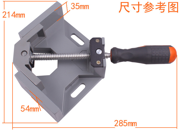 Flat clamping tool for frame 90 Degree Corner Right Angle Mitre Carpentry Picture Frame Woodworking Holder Hand tool hq heavy duty 90 degree abs plastic right angle clamp picture frame clip corner holder woodworking hand tool