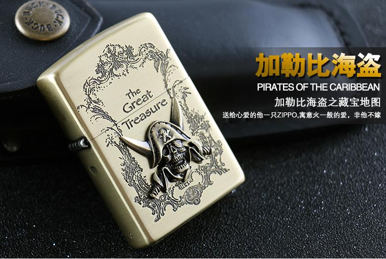 Free transportation 	Lighter gold pirates of the Caribbean - Household Merchandises - Photo 1