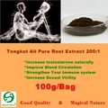 100g Tongkat Ali 200:1 Root Extract Powder Long Time Sex For Men