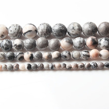 LIngXiang Fashion Natural Jewelry 4/6/8/10/12mm  Pink Zebra stones Loose Beads be fit for DIY Bracelet Necklace