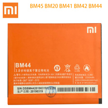 BM45 BM20 BM41 BM42 BM44 Battery For Xiaomi Redmi Note 2/Redmi 1/Redmi 1S/Redmi 2/Mi2S Mi 2 Batterij Accumulator