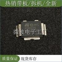 Pd85035 smd rf 튜브 고주파 튜브 전력 증폭 모듈