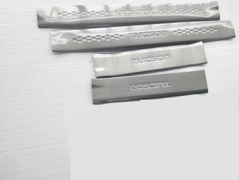 4PCS/SET Stainless Steel Internal Door Sill / Internal Scuff Plate for Hyundai Tucson 2004-2014 Car styling