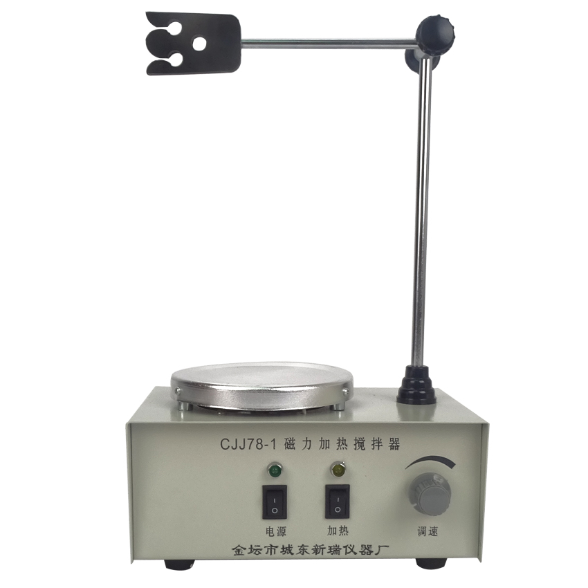 ФОТО 1PC New Arrival Lab Magnetic heating mixer with heating plate with Stirring Speed 0-2400r/min 110V 250W CJJ78-1 stirrer