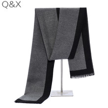 SC23  2017 Luxury Designer Men Classic Business Warm Cashmere Scarf Soft Tassel Striped Edge Shawl Wrap Winter Scarf Men Scarves geometry tassel edge scarf