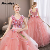 Mbcullyd Puffy 2019 Pink Quniceanera Dresses Ball Gown Open Back Sweet 16 Dress Formal Long Vestidos De 15 Anos Plus Size