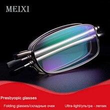 Складные очки для чтения Асферические смола Очки Для Чтения Женщины Мужчины Мода Очки 1.0 1.5 2.0 2.5 3.0 3.5 4.0