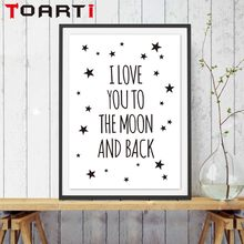 Nordic Love You Quote Inspirational Quote Canvas Painting Art Print Poster Nursery Wall Picture Kids Baby Room Decor No Frame(China)