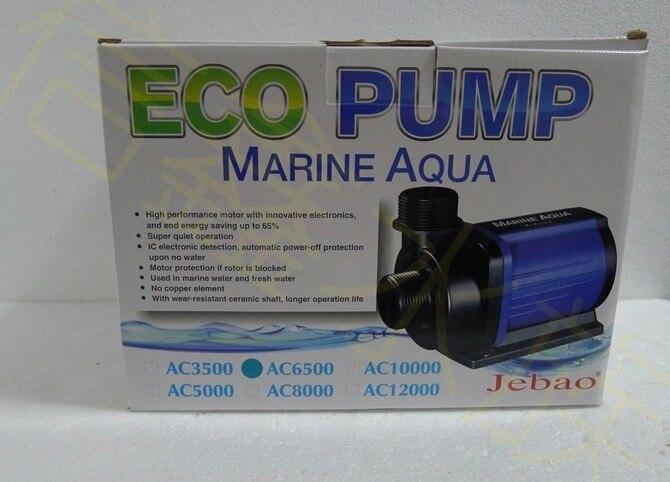 JEBAO AC RITORNO DELL'ACQUA POMPA A velocità Variabile AC5000-in Pompe per l'acqua da Casa e giardino su  Gruppo 1