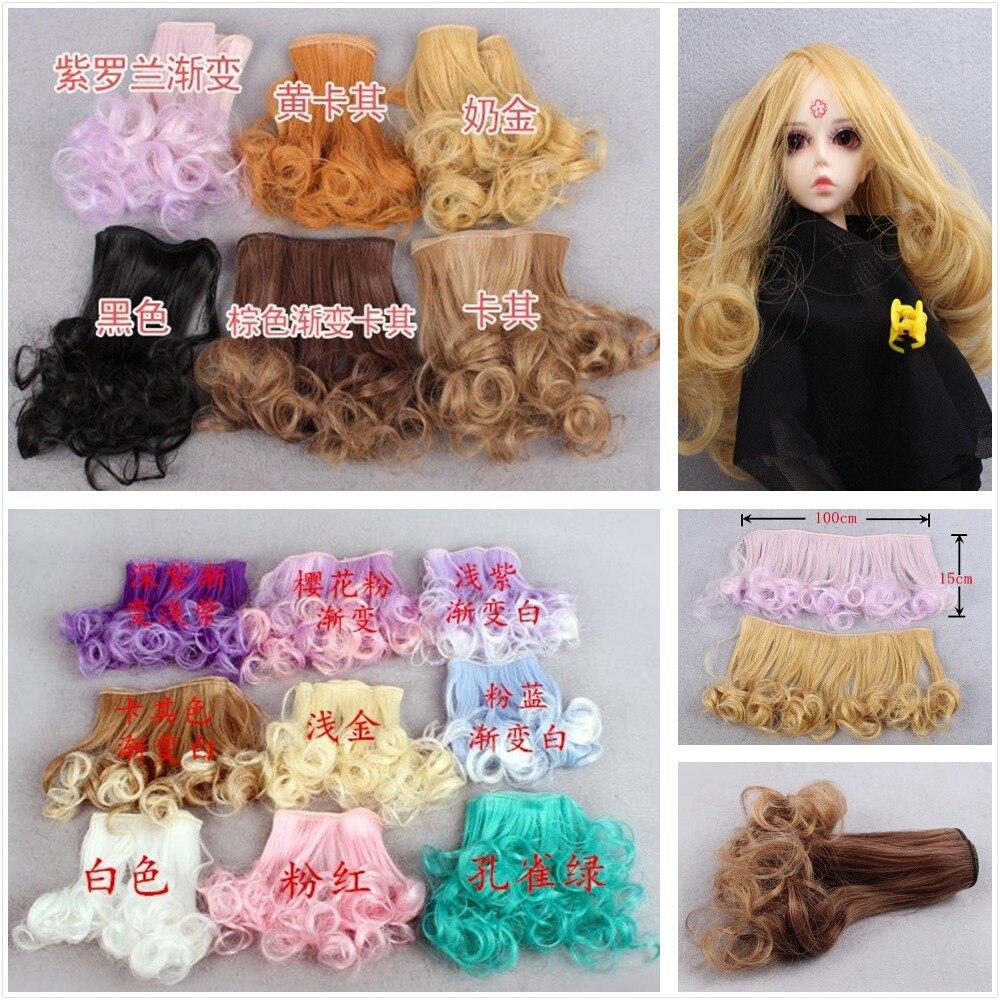 O для U красивый Rinka вьющиеся кукла DIY Искусственные парики для 1/3 1/4 BJD SD волнистые ручной Куклы парик Продажа Волос 15*100 см 15 шт./лот игрушка