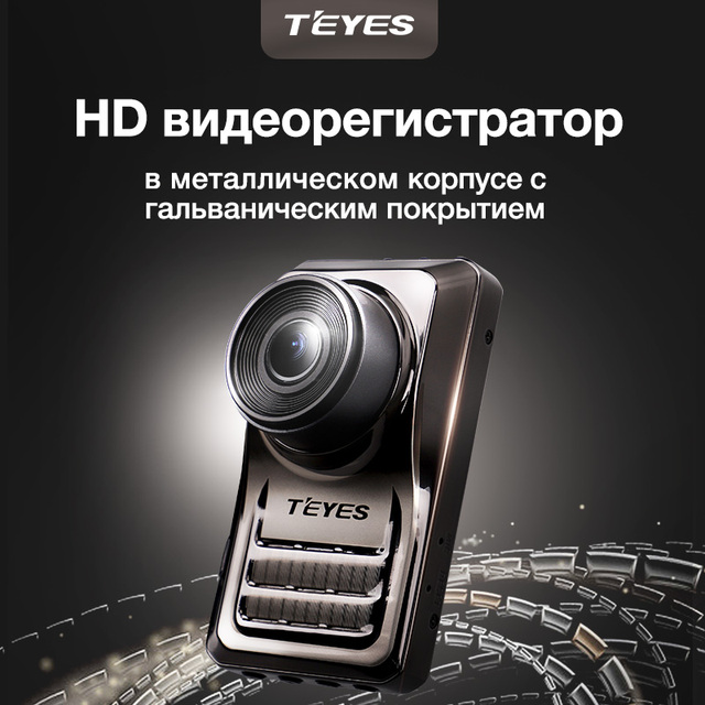 Teyes Car K802 DVR Dash cam Full HD 1080P Registrator Recorder Rear view Camera super night vision