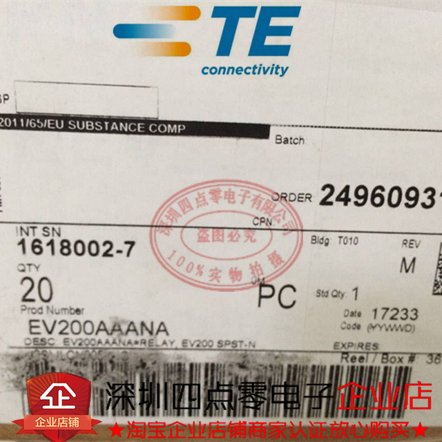 High Voltage DC Relay Contactor EV200AAANA Material Number 1618002-7