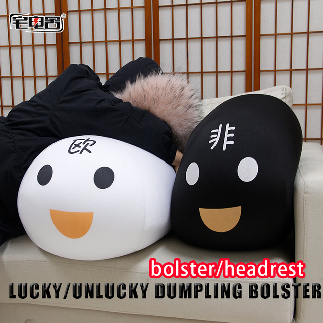 ZHAIDIANSHE  lucky&unlucky dumping bolster plush headrest kids gift chinese popular network expression
