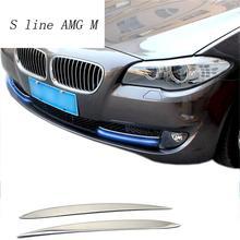 تصفيف السيارة الجبهة الضباب ضوء مصباح الديكور غطاء ملصقات الشارات التشذيب لسيارات BMW 5 سلسلة f10 f07 5gt 2011 2013 اكسسوارات السيارات