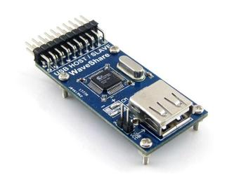 Free shipping WaveShare SL811HS USB HOST SLAVE from the HOST machine module, communication module
