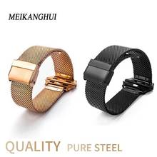 купить MEIKANGHUI Milanese Loop Bracelet Stainless Steel band For Apple Watch correas pulseira 42 38 mm Bracelet strap for iwatch 1 2 3 дешево