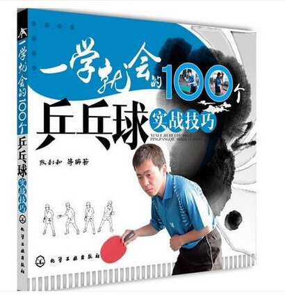 Superb 100 Tennis Combat Skills Tod By Champion Learn Table Tennis Home Remodeling Inspirations Genioncuboardxyz
