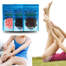 50g Depilatory Hot Film Hard Wax Pellet Waxing Bikini Hair Removal Bean More Colors For Women Men