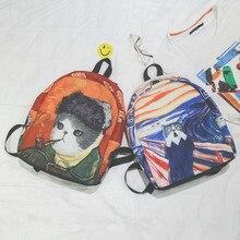 Милый котенок рюкзак Meninas отдыха дорожная сумка подсолнечника контраст Цвет мультфильм Дети ранцы элегантный дизайн дорожная сумка граффити