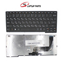 11S Laptop keyboard For Lenovo Ideapad S210 S210T S210-ITH Yoga11S Russian notebook keybaord 25210842 with black frame