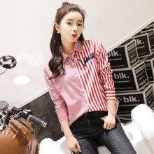 d1fbcf96e6 Blusas de Mujeres de moda de manga larga carta bordado Patchwork camisas de  rayas Retro mujeres
