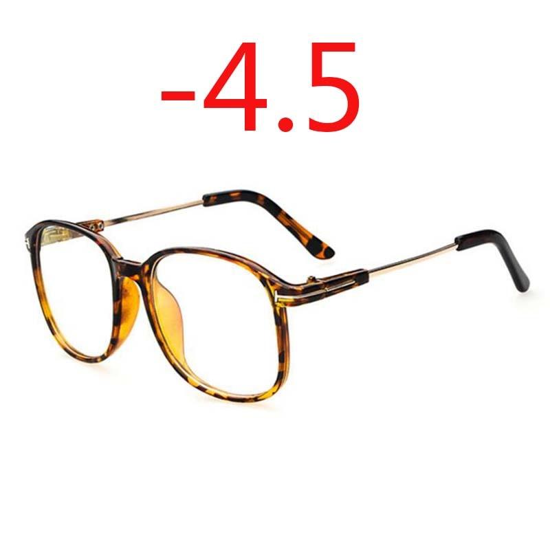 Leopard frame -4.5