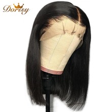 Short Human Hair Wigs Short wigs Human Hair Wigs Lace Front Human Hair Wigs For Black Women Dorisy Non Remy human hair