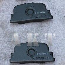 Задние Тормозные Колодки для Toyota COROLLA ZRE120 Prius 2006-2009 OEM: 04466-47010 Авто Запчасти