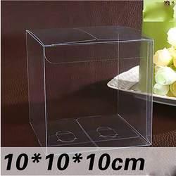 1 лот = 10 шт. 10*10*10 см ПВХ коробке разных размеров квадратной формы упаковочная коробка из ПВХ Пластик упаковку для сувенир/Candy/свадебные