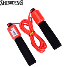 Jump Ropes With Counter Sports Fitness Crossfit Adjustable Fast Speed Counting Skip Rope Skipping Wire Calories 5013