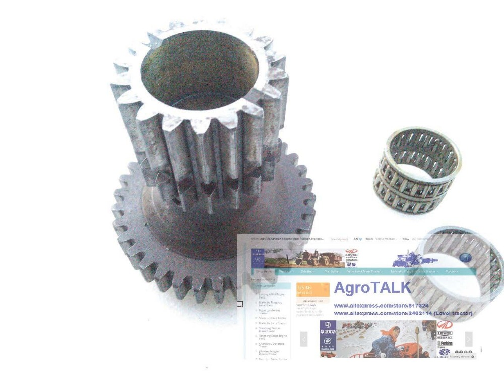 KM454 554 tractor part, the sub shifting twin-gear  with need bearing , parts number:  450.37.111 55ml aluminium sub tank printer part