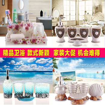 Bathroom five sets of simple bathroom toilet sets European Style Bathroom Set Wedding resin bathroom supplies