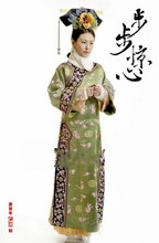Qing Photo House Album Costume TV Play Bubujingxin Qing Palace Costume Princess Qifu Actress RuoLan Actual Product(China)