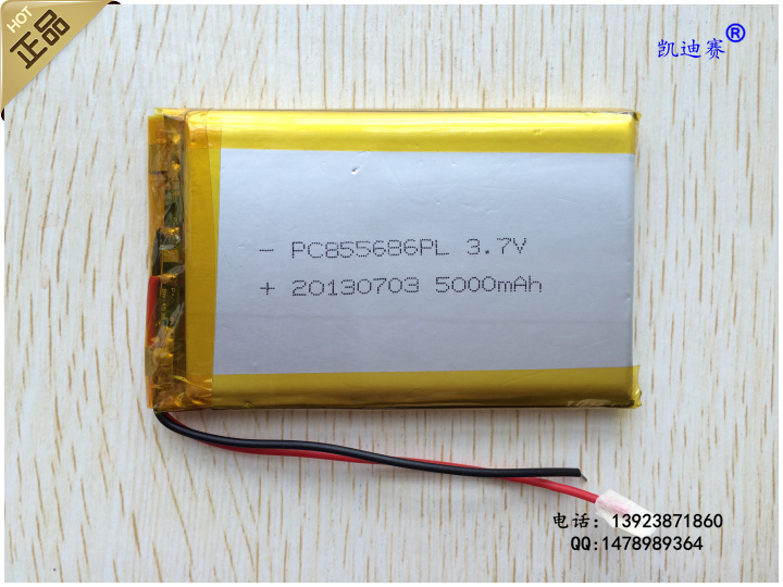 <font><b>3.7v</b></font> li po li-ion <font><b>batteries</b></font> lithium polymer <font><b>battery</b></font> 3 7 v <font><b>lipo</b></font> li ion rechargeable lithium-ion for 855686 <font><b>5000mAh</b></font> mobile power image