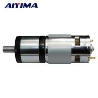 AIYIMA 775 DC 12V/24V 1:125 Permanent Magnet Planetary Gear Motor 42mm Reduction Ratio DC micro motors