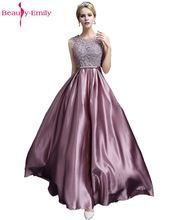 Beauty Emily Long Lace Dark Pink Evening Dresses 2019 A-line Floor-Length Formal Party Prom reflective dress