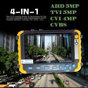 Image 3 - Nouveau testeur de caméra de sécurité analogique TFT LCD HD 8MP TVI AHD CVI CVBS de 5 pouces, CCTV en un, entrée VGA HDMI, IV8W