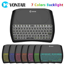 Vontar Lampu Latar D8 PRO PLUS I8 Bahasa Rusia 2.4 GHZ Wireless Mini Keyboard Udara Mouse Touchpad Controller untuk Android TV kotak(China)