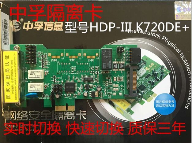 Isolation card K720DE+ cut electric double SATA hard disk PCI-E online switch 2 ports rs485 422 pci card optical isolation surge protection 1053 chip